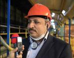 کوتاهترین توقف خطوط تولید فولاد مبارکه برای صنعت کشور خسارت بار است