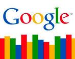 بیشترین کلمات جستوجو شده در گوگل طی سال ۲۰۱۹ + عکس