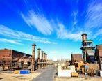 آمادگی فولاد مبارکه برای احداث نیروگاهی با ظرفیت حداقل ۱۵۰۰ مگاوات
