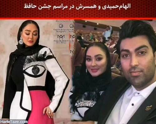 علیرضا صادقی همسر الهام حمیدی کیست؟ +عکس