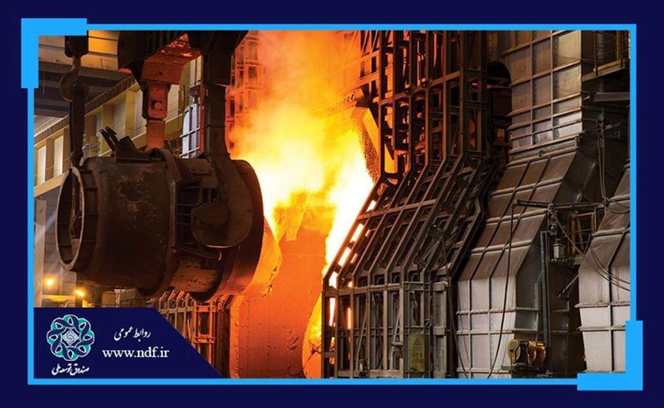 تامین مالی ۳۹ طرح در بخش آهن و فولاد به مبلغ ۳ میلیارد و ۲۰۰ میلیون دلار