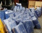 تحویل 2000 دست «گان حفاظت فردی» به «علوم پزشکی نیشابور»