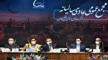 افزایش ۳۷ درصدی سودخالص مبین انرژی خلیج فارس/رکورد تولید بخار، نیتروژن و آب خنک کننده مدار در مبین شکسته شد/ سود ۱۸۰ تومانی به ازای هر سهم مبین تصویب شد