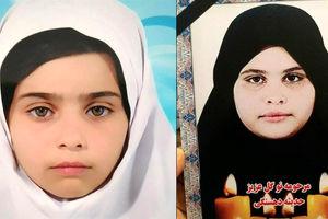 دختر 13 ساله در مشهد زنده به گور شد + فیلم دردناک پدرش
