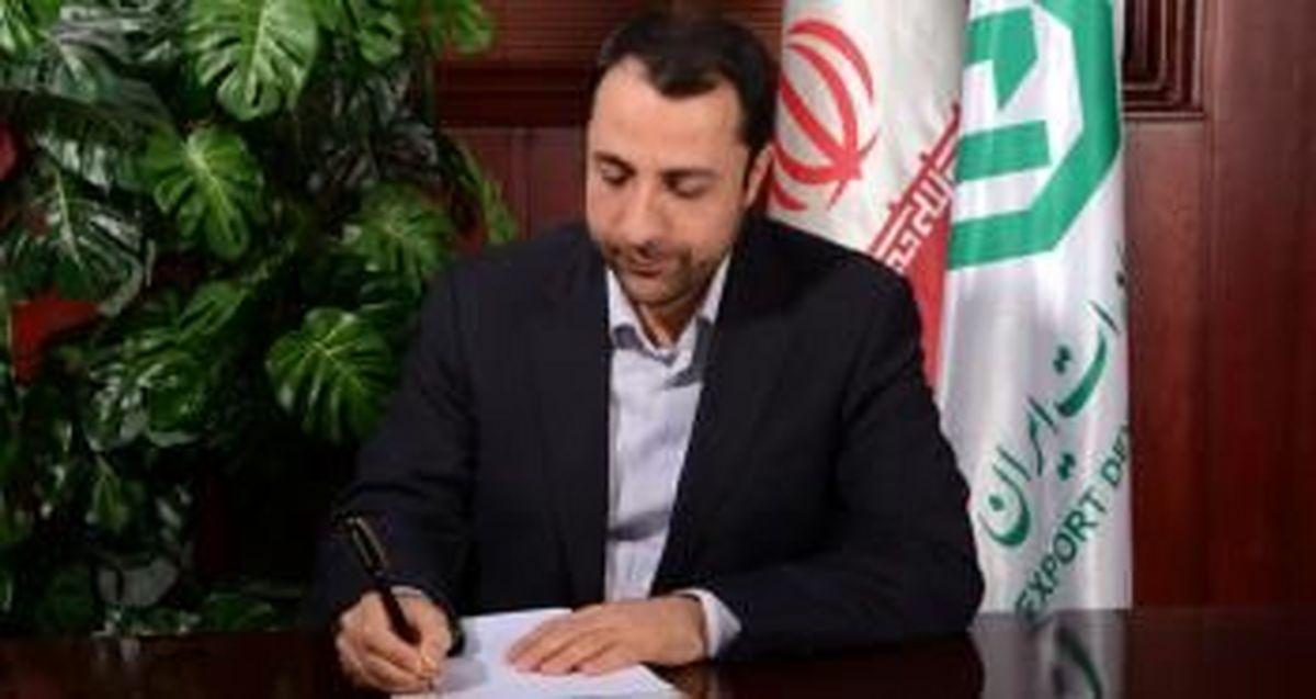 پیام نوروزی مدیرعامل بانک توسعه صادرات ایران