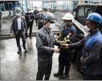 تجلیل از کارگران شرکت سنگ آهن گهرزمین